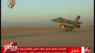 الآن   المتحدث باسم مجلس النواب الليبي: الإرهاب يحاول شق النسيج داخل ليبيا ومصر
