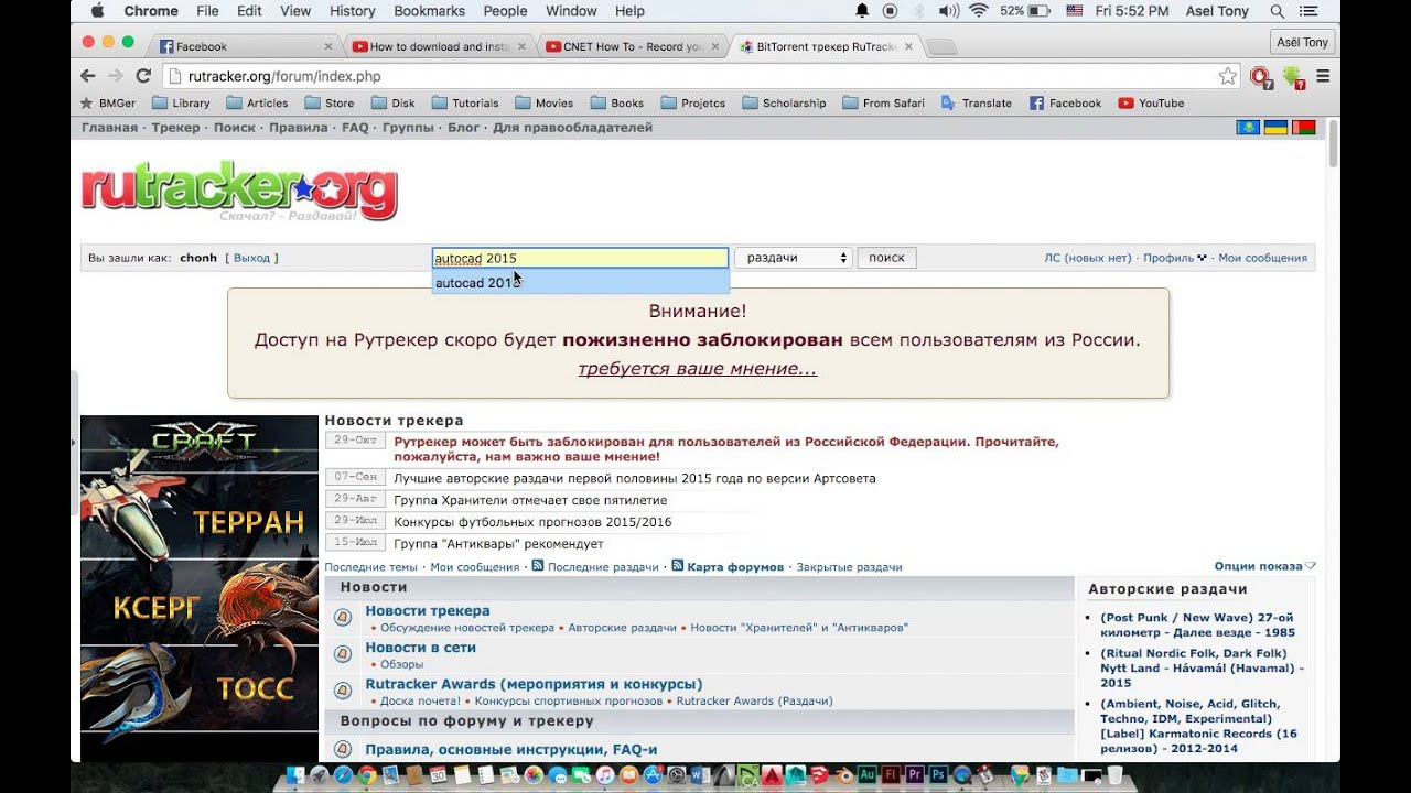 How to download from website RuTracker org