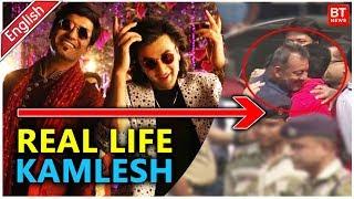 Who Is Kamlesh In Real Life, Sanjay Dutt's Best Friend In Sanju Movie