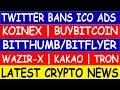 10 LATEST CRYPTO NEWS TODAY |  CRYPTO MARKET NEWS | CRYPTOCURRENCY NEWS INDIA | CRYPTO NEWS IN HINDI
