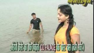 khortha jharkhandi song-dil mora aasha[mrityunjay malliya presents]