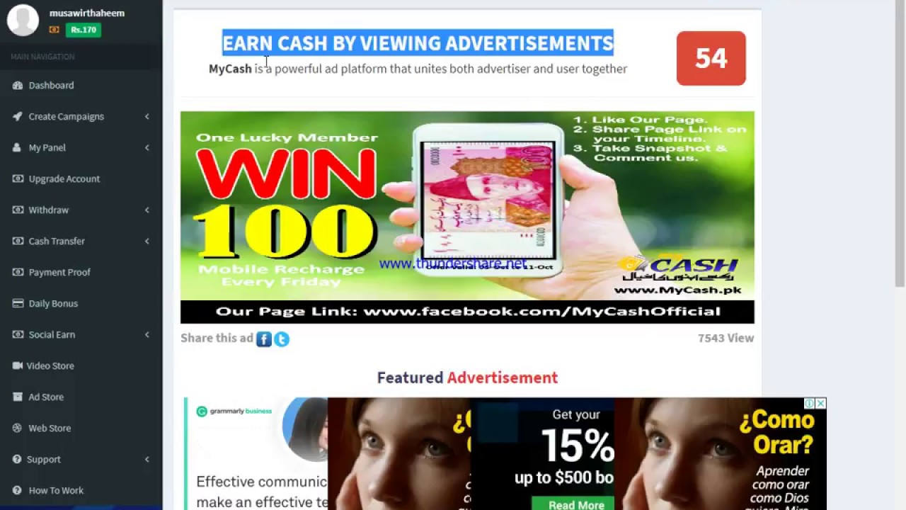 Earn from My cash .pk real 100% paid site in Pakistan With  Rs.10 signup bonus