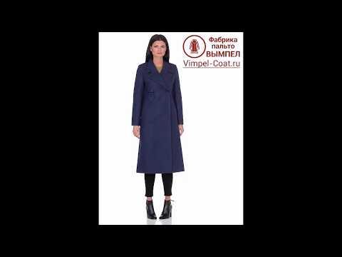 Женское демисезонное пальто HR-1015-1 цвета индиго