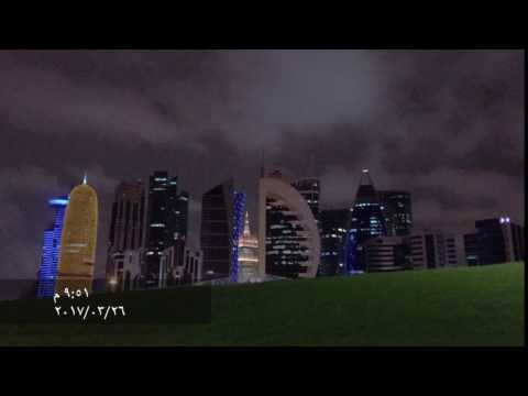 Qatar Doha kornaish