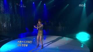 Video ANDAMIRO - An alley, 안다미로 - 골목길, Beautiful Concert 20120612 download MP3, MP4, WEBM, AVI, FLV April 2018