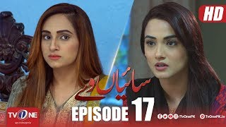 Saiyaan Way | Episode 17 | TV One Drama | 20 August 2018