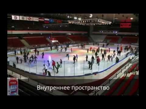Обзор спорткомплекса ВТБ Ледовый дворец в Москве
