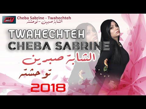 Cheba Sabrine - Twahechteh (Official Audio) 2018⎜الشابة صبرين - توحشته