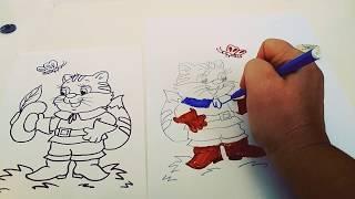 Кот в сапогах. Волшебные рисунки. Учимся рисовать.