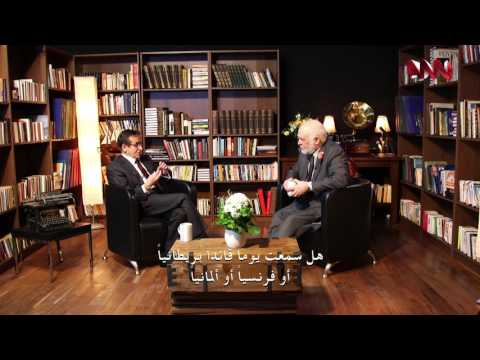 English Hour ( William Morris) with Dr Amirahamadi-ANN TV
