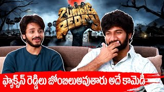 Zombie Reddy is a new kind  Comedy Thriller and reason behind adding  'Reddy' to Zombies