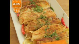 بالفيديو : طريقه شاورما المسخن ساكو - مطبخ منال العالم 2015