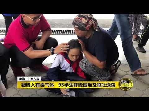 Prime Talk 八点最热报 13/03/2019 - 柔佛金金河污染情况恶化   34所学校暂时停课
