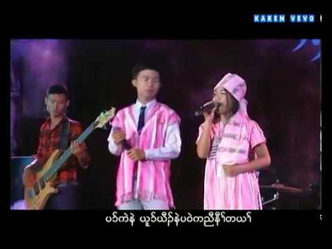 Karen New Song 2016- Kwe K Lu Tu  2