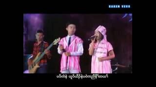 Karen New Song 2016- Kwe K Lu Tu  2