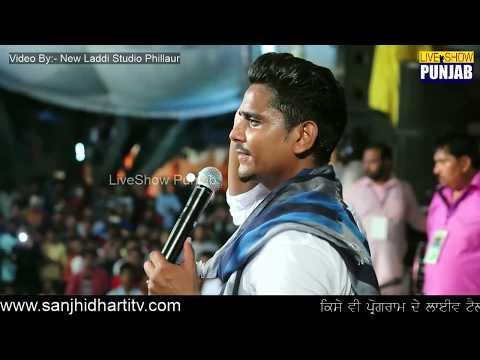 Kamal Khan Best Performance At Mela Maiya...