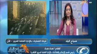 المرور للمواطنين: تجنبوا محور 26 يوليو بسبب ازدحامه ووجود حادث به