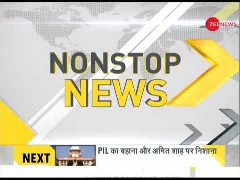 DNA: Non Stop News, April 19, 2018