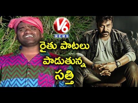 Bithiri Sathi On Farmers Problems   Sings Emotional Songs On Farmers   Teenmaar News   V6 News
