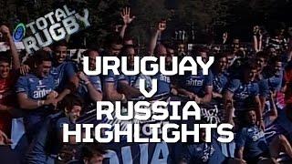 RWC QUALIFICATION: Uruguay v Russia Highlights