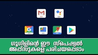 HOW TO INSTALL AND USE ALL GO EDITION APP ( GOOGLE )