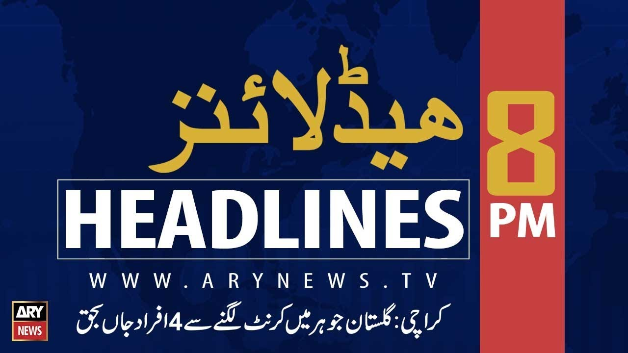 ARY News Headlines |Traffic plan for 8th, 9th and 10th