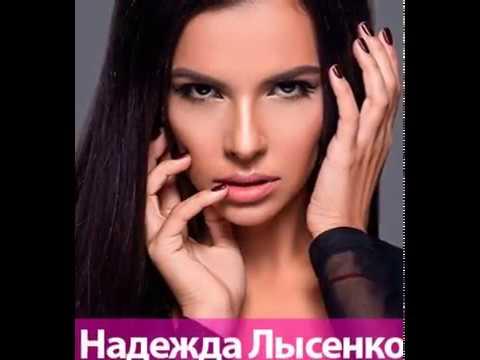 Имена и фото участниц Холостяк 5 сезон на ТНТ (2017)
