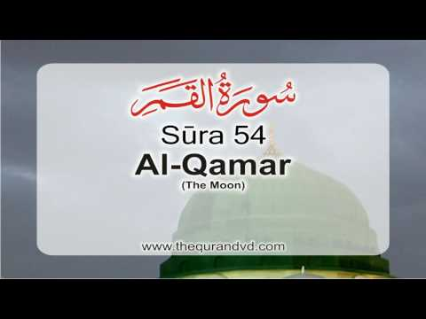 Surah 54 - Chapter 54 Al Qamar HD Audio Quran with English Translation