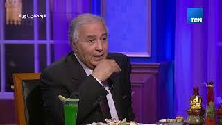 رأي عام -  تعرف على رد فعل الشاعر فاروق جويدة عندما طلب منه عبد الحليم حافظ أغنية عامية