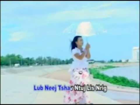 Nthsiab ci vaj  Vientiane chaw faus kev hlub