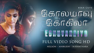 Edhuvaraiyo - Kolamaavu Kokila CoCo - Nayanthara - FULL HD VIDEO SONG