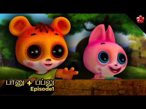 Banu Bablu New Tamil Animation Movie ★ Episode1 For Children