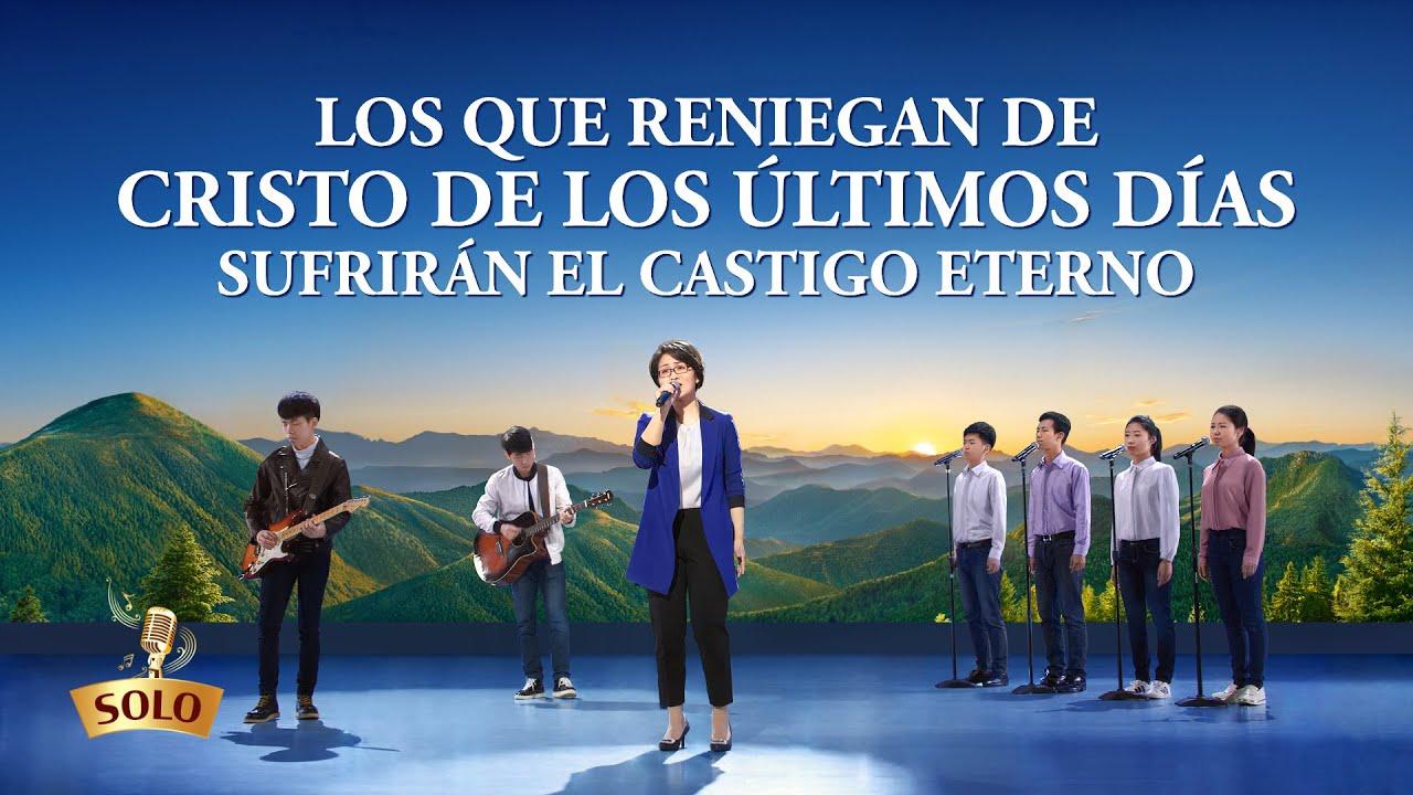 Música cristiana   Los que reniegan de Cristo de los últimos días sufrirán el castigo eterno