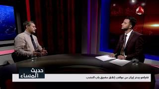 تأثير مصر في الازمة اليمنية والعلاقة بين زيارة هادي المرتقبة للقاهرة بزيارة  بن زايد    حديث المساء