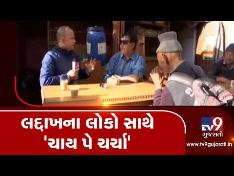 Leh: People welcome Centre's move on creation of Ladakh as a Union Territory| TV9News