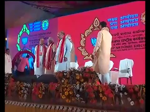 Grand traditional welcome of PM Shri Narendra Modi on his arrival in Bhubaneswar