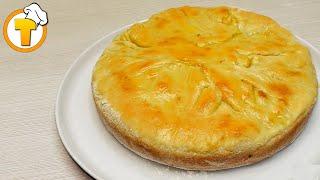Моя лучшая подруга научила готовить ОСЕТИНСКИЕ ПИРОГИ! Обалденная вкуснота из Осетии.