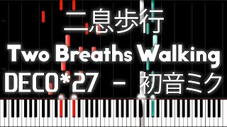 Hatsune Miku - Two breaths walking 『二息歩行』 | MIDI piano.