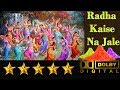 Aamir Khan Lagaan Movie song (A. R. Rahman) - Radha Kaise Na Jale by Priyanka Mitra & Alok Katdare