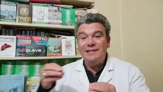 лечение рака без операции и химиотерапии в домашних условиях натуральными препаратами.