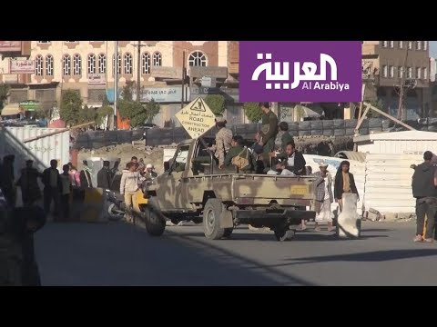 الحوثيون يعبئون صفوفهم ضد قبائل حجور  - نشر قبل 2 ساعة