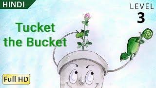 "टकेट नाम की बाल्टी: Learn Hindi with subtitles - Story for Children ""BookBox.Com"""