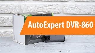видеорегистратор AutoExpert DVR-860 обзор