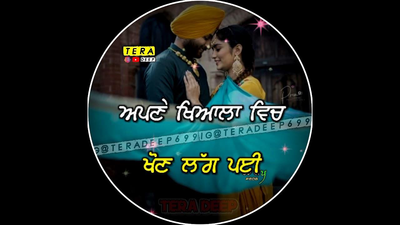 Dil 💞 Mangeya √ Whataapp Status √ Amantej Hundal √ TERADEEP