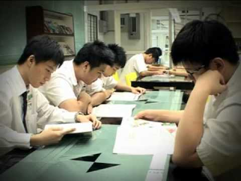 Han Chiang 2010 Documentary