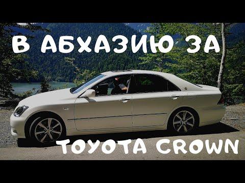 Едем за машиной в Абхазию. +1 причина купить машину на абхазских номерах