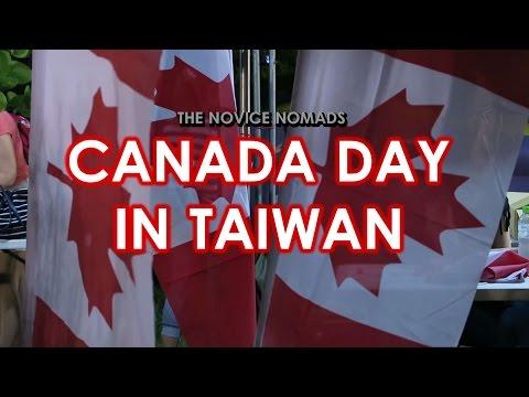 Hakka Cultural Park   TAIWAN VLOG