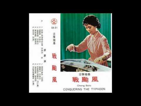 Top Tracks - Wang Changyuan