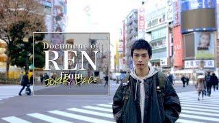「JOKER×FACE」(毎週月曜夜0:55-1:25、フジテレビ系)の須藤蓮主演のスピ...