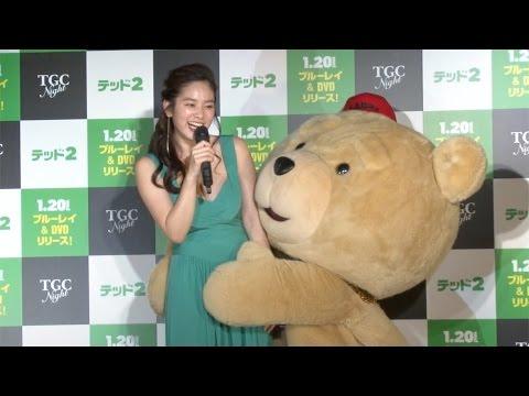 セクシードレスの筧美和子、テッドのセクハラに動じず 映画『テッド2』ブルーレイ&DVD発売記念イベント